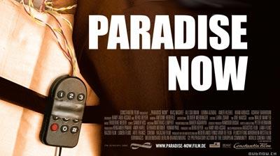paradise_now.jpg